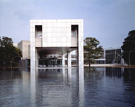 Museo de Arte Moderno de la Prefectura de Gunma, Arata Isozaki, 1974. Foto: Yasuhiro Ishimoto