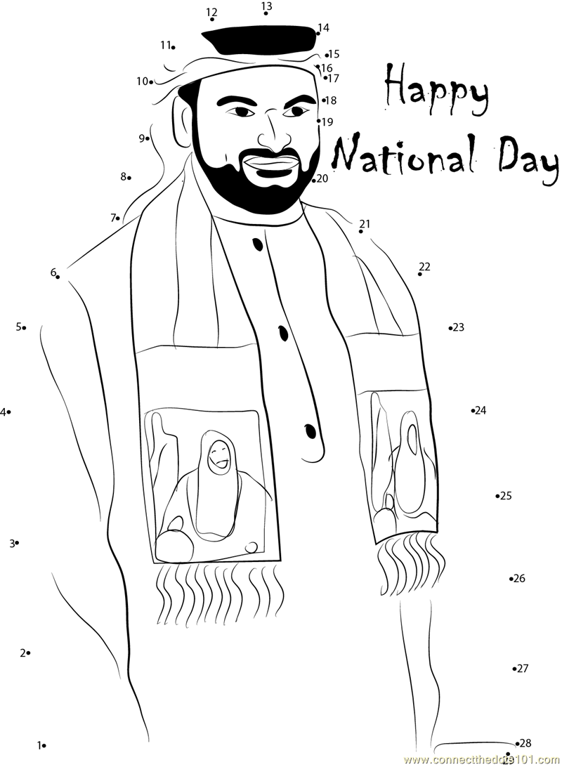 Connect the dots UAE National Day worksheet, Dot to dots page