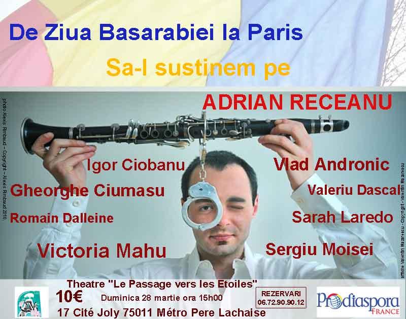 Afis Adrian Receanu