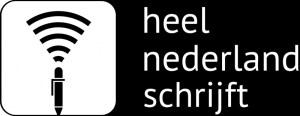HNS-logo-color