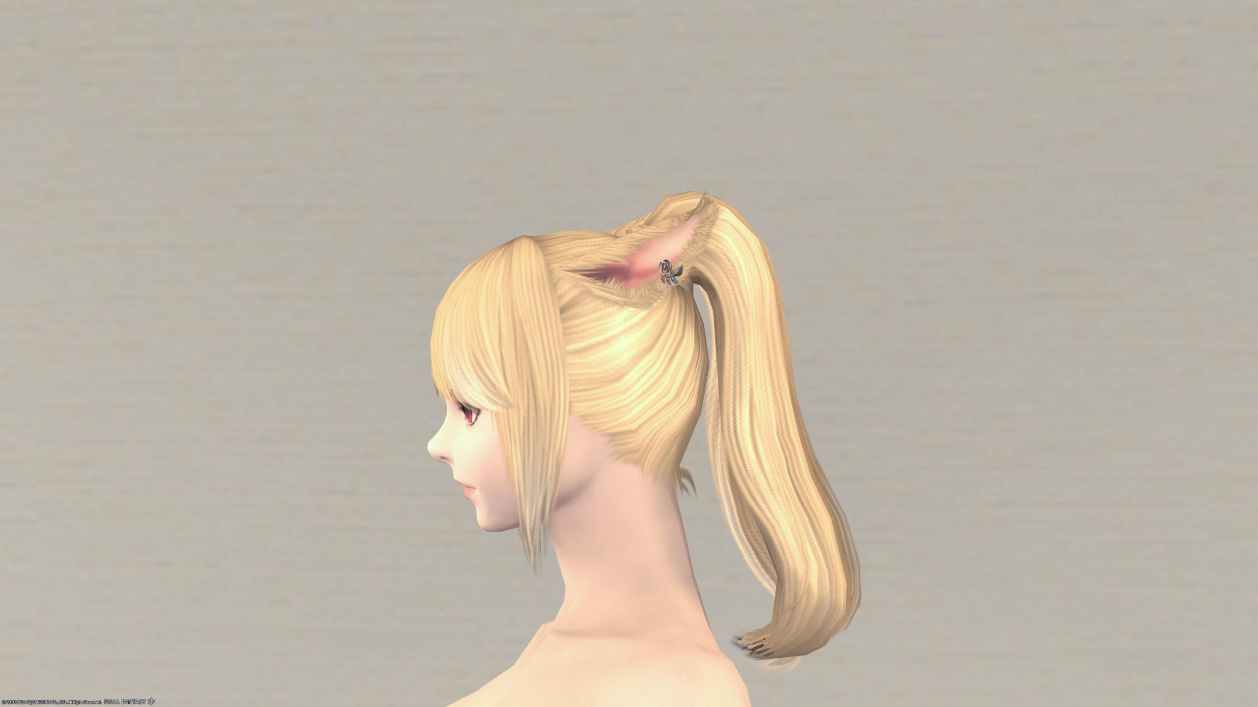 エデンマーシー耳2