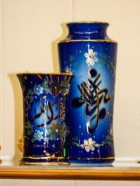 1 2 Blue Vases