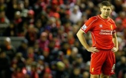 Photo of a disappointed Gerrard