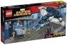 Lego Avengers Box 3