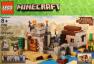 Lego Minecraft Phase - 2
