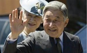 Akihito 2