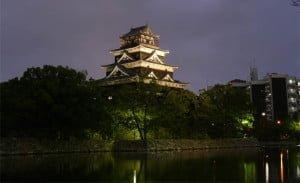 Castillo Hiroshima