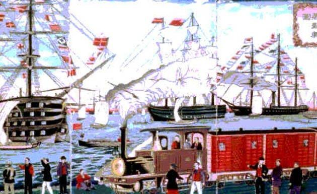 Restauración Meiji