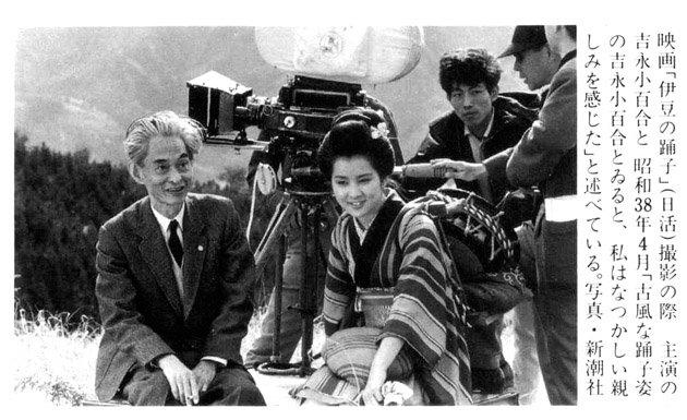 Yasunari Kawabata en el set de la película La Bailarina de Izu