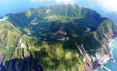 Volcán de Aogashima