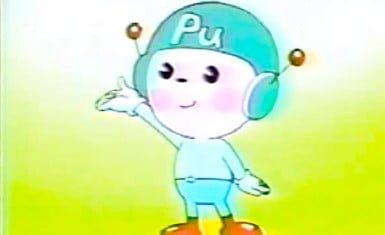 Pluto Kun