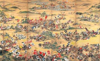 Batalla de Sekigahara