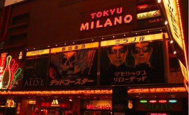 Cine en Japón