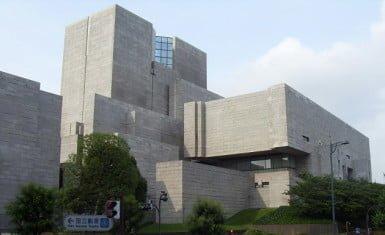 Sede de la Corte Suprema