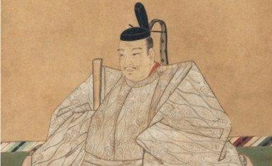 Ilustración de Tokugawa Ieyasu