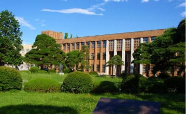 Universidad Tohoku