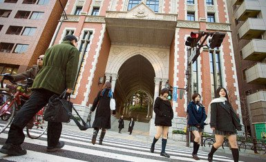 Universidad de Keio