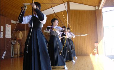 Kyudo moderno