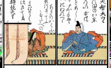 Emperador Tenji