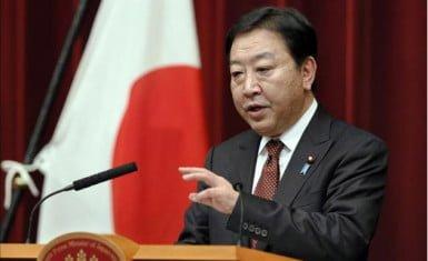 Ministro Asuntos Exteriores de Japón