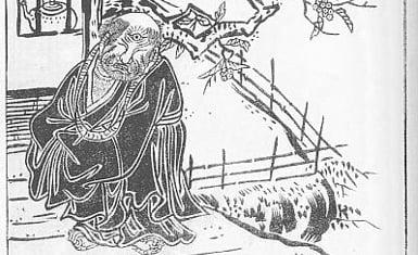 Ao-bozu de Toriyama Sekien