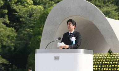 Discurso de Shinzo Abe en Hiroshima