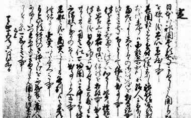 Edicto de sakoku