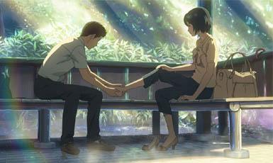 El jardín de las palabras, top 10 película de anime