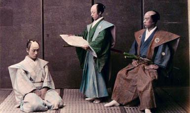 Kimono clase guerrera