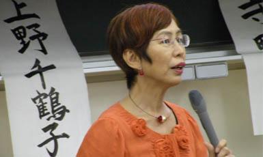 Ueno Chizuko, exponente del feminismo en Japón