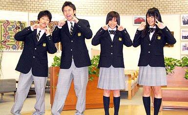 seifuku, uniforme japonés
