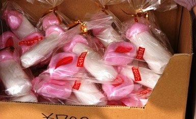 dulces del Ogata Jinja