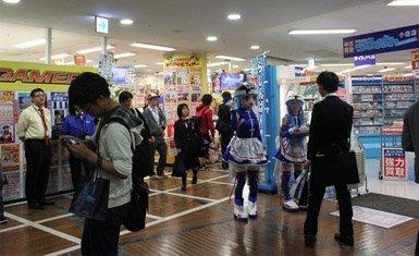 Aruaru City, subculturas en Japón