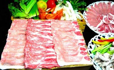Carne de Matsukaza