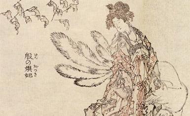 Kyuubi no kitsune - Hokusai