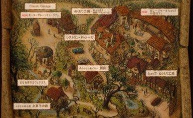 Mapa Nukumori no Mori