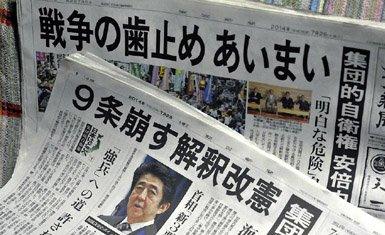 Periódicos Shinzo Abe