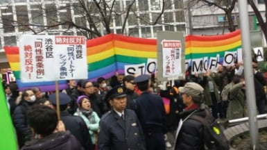 manifestación LGBT en Shibuya