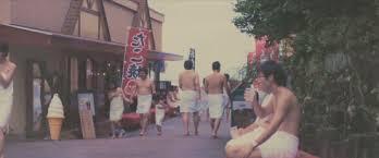 Video promocional del parque de diversiones de Beppu