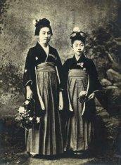 Hakama tradicional