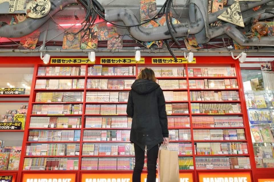 Foto de una librería japonesa
