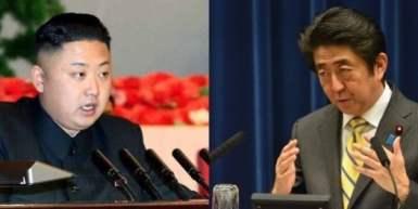 Kim Jong-un y Shinzo Abe