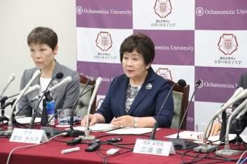 Kimiko Murofushi, directora de la Universidad de Ochanomizu, anunció que la universidad admitirá estudiantes transgénero a partir del 2020.