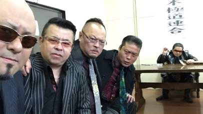 Miembros del Takakura-gumi