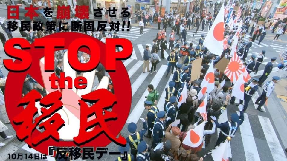 Manifestantes en contra de la política migratoria se reunieron el 14 de octubre