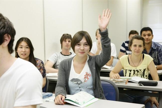 estudiar en Japón