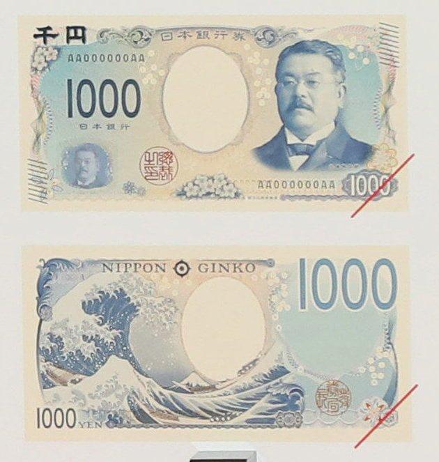 Nuevos billetes japoneses - billete de 1,000 yenes