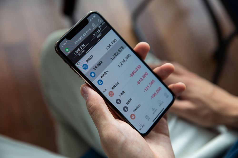 app Will Disco Corp