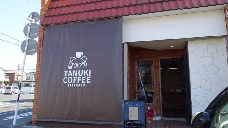 Tanuki Coffee