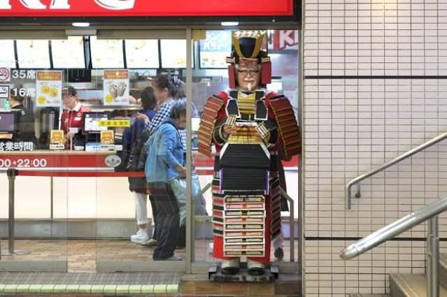 KFC en Japón